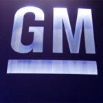 GM сообщает о смене в руководстве