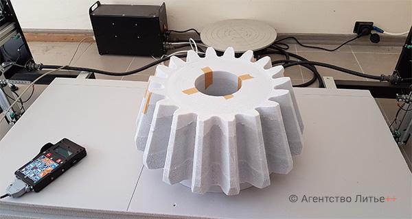 3D модель малой шестерни