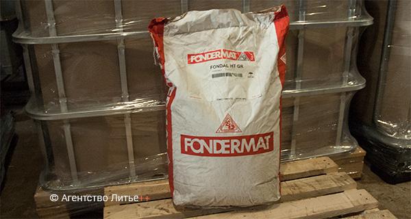 Флюс FONDAL HT GR в фирменной упаковке
