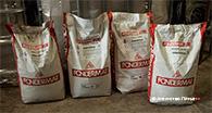 Рафинирующие флюсы FONDERMAT S.p.A</strong> (<em>Италия</em>) в фирменной упаковке, на складе ООО 'Инжинерная компания САС', в Киеве