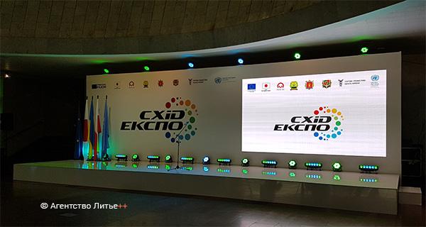 Восток Экспо 2019