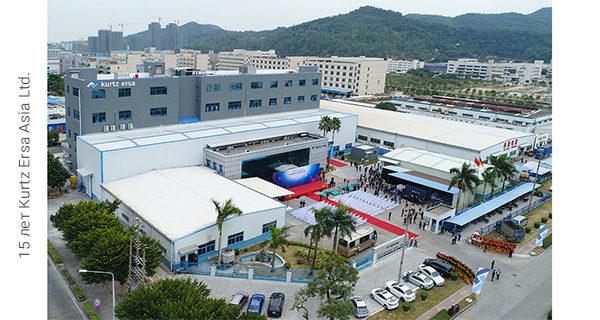Kurtz Ersa Asia Ltd.