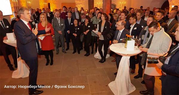 Церемония открытия EUROGUSS 2020