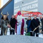 RHI Magnesita инвестирует 40 млн евро в Доломитовый ресурсный центр в Европе