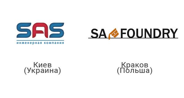 Инженерная компания САС представляет в Украине SA Foundry