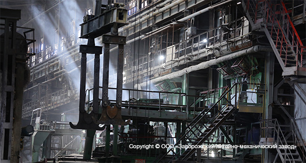 ООО «Запорожский литейно-механический завод»