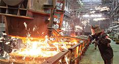 ООО «Запорожский литейно-метанический завод» производит чугунное, стальное и цветного литье; металлургические изложницы и поддоны; крупногабаритные металлоконструкции; осуществляет комплексную мехобработку