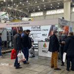 ООО «Завод «Экопромлит» участвует в Международном промышленном форуме 2020