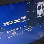 Jiangzhong запускает самую большую машину литья под давлением Italpresse Gauss